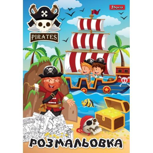"Раскраска А4 1Вересня ""Pirates"", 12 стр. 741717"
