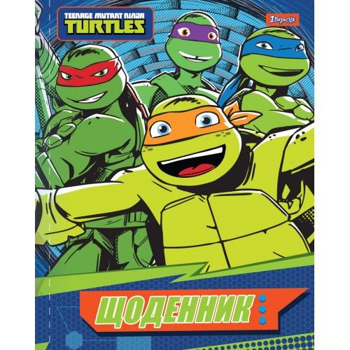 """Дневник школьный жесткий (укр.) """"Ninja Turtles"""" 911012"""