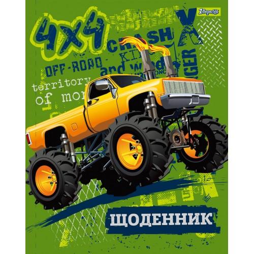 """Дневник школьный жесткий (укр.) """"Off-Road"""" 911019"""