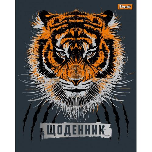 """Дневник школьный интегральный (укр.) """"Tiger"""" 911060"""