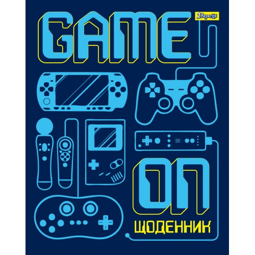 Дневник Школьный Интегральный (UA) Game On 911062