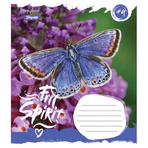 А5/12 лин. 1В Butterfly Spirit, тетрадь ученич. 761818