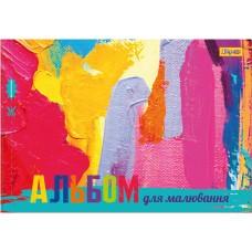 Альбом для рисования А4 28л/120 скоба, с перфорацией (д) 130252