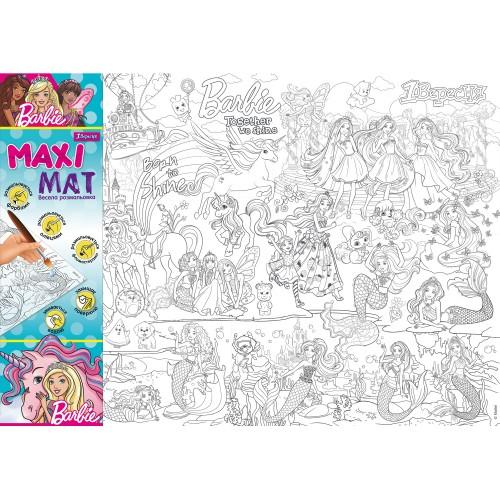 """Раскраска """"Maxi Mat"""".""""Barbie"""" 480*680 741964"""