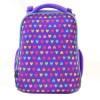 Рюкзак школьный каркасный 1 Вересня H-12-1 Hearts, 38*29*15