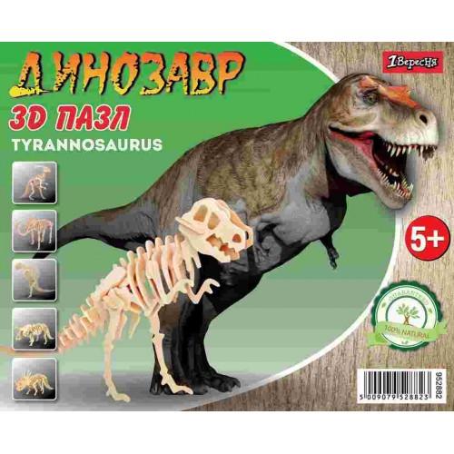 """Набор 3D пазл динозавр """"Tyrannosaurus"""", деревянный. 952882"""