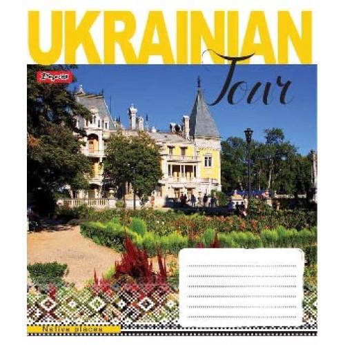 А5/12 лин. 1В Ukrainain tour, тетрадь ученич. 763120