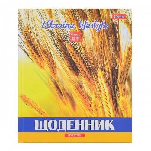 Дневник Школьный Жесткий (UA) Хлiбні Лани 911106