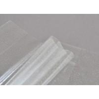 Обложка для тетрадей PVC (34,5 см*21 см), 180 мкм, глиттер