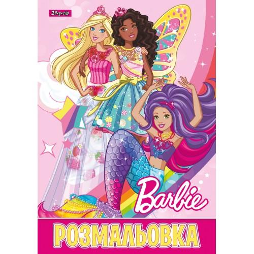 "Раскраска А4 1Вересня ""Barbie 7"", 12 стр. 742416"