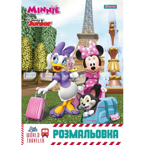 "Раскраска А4 1Вересня ""Minnie"", 12 стр. 742420"