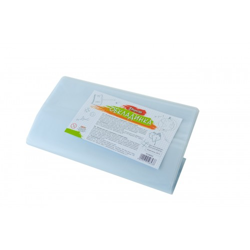 Обложка для дневников и книг PVC(39см*22см), с лип. слоем, 80мкм, матов. 910843