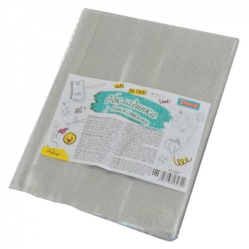 Обложка для тетрадей PVC (34,5 см*21 см), 180 мкм, глиттер 911097