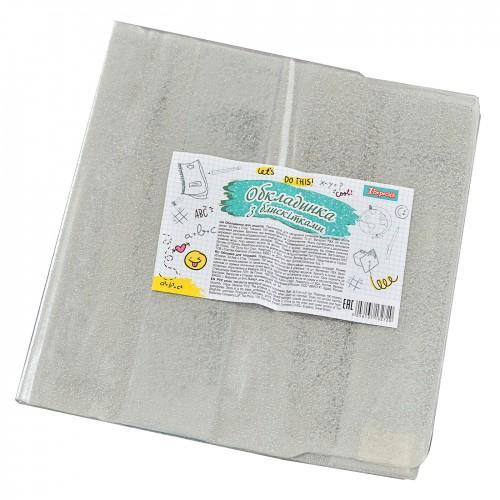 Обложка для книг PVC (24,5 см*47 см), с одност. фиксат.180 мкм, глиттер 911100