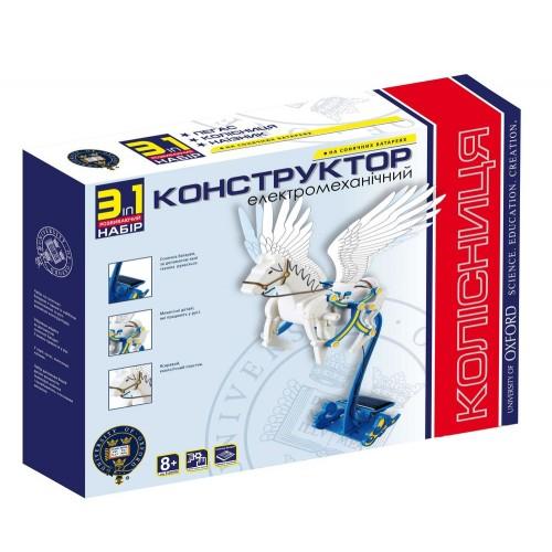 "Конструктор на солнечных батареях 3в1 ""Колесница"" 951343"