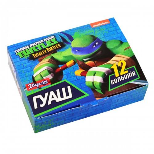 """Гуашь 1Вересня """"Ninja Turtles"""" 12 цв. 10 мл 230365"""