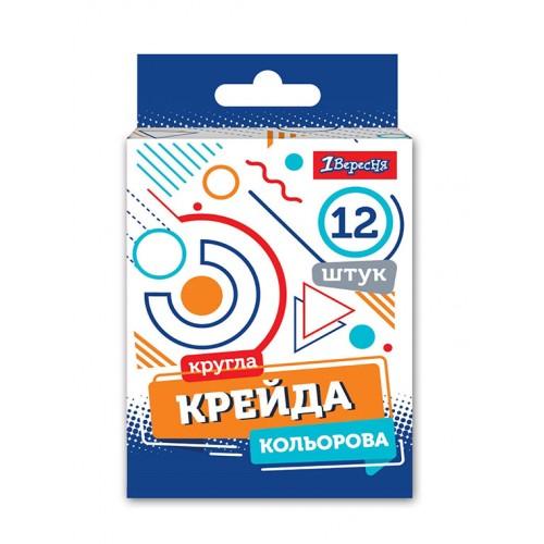 """Мел цветной 1Вересня круглый, 12 шт """"Geometry"""" 400398"""