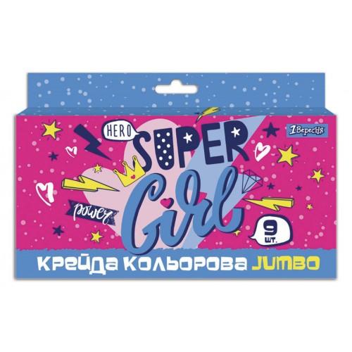 "Мел 1Вересня цветной JUMBO, 9 шт. ""Cool girl"" 400409"