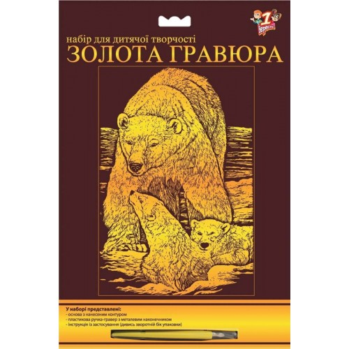 "Гравюра ""Медведи"" 950348"