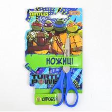 "Ножницы ""Ninja Turtles"""