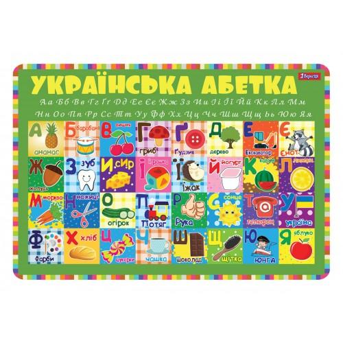 """Подложка для стола детская """"Алфавит (укр)"""" 491465"""