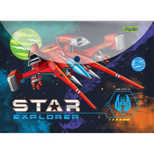 """Папка-конверт на кнопке А4 """"Star Explorer"""" 491626"""