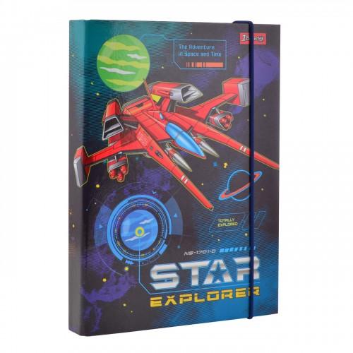 """Папка для тетрадей картонная В5 """"Star Explorer"""" 491675"""