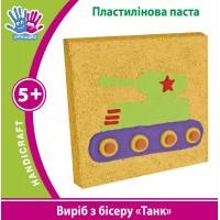 """Пластилиновая паста """"Веселое тесто"""" 4цв. 60гр. к/к"""
