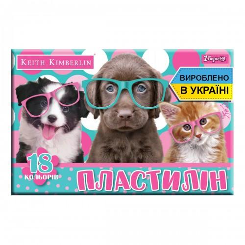 """Пластилин 1Вересня 18 цв. """"Keit Kimberlin"""", Украина 540553"""