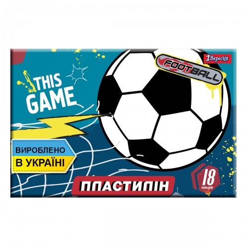 "Пластилин 1Вересня 18 цв. ""Team football"", Украина 540554"