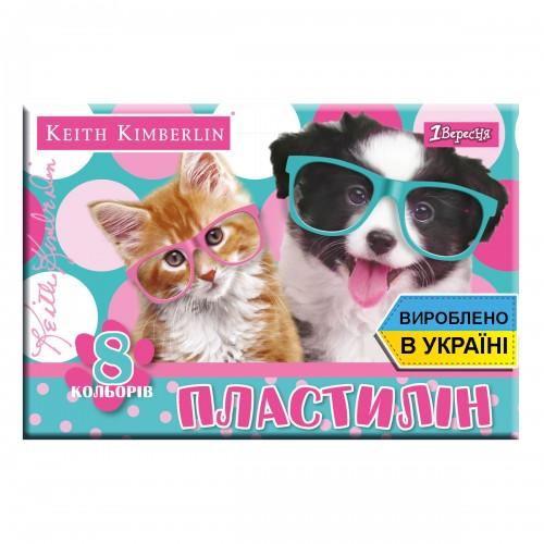 """Пластилин 1Вересня 8 цв. """"Keit Kimberlin"""", Украина 540555"""