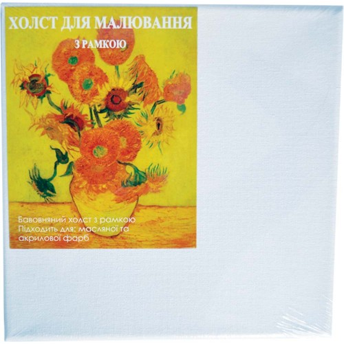 Холст для рисования с рамкой (20см*20см) 950588