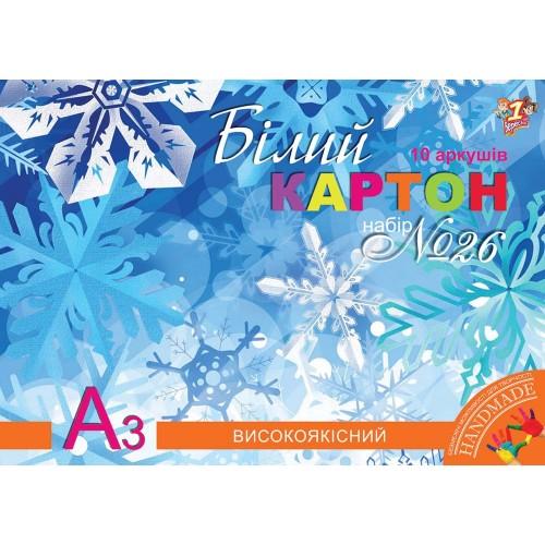 Наб.№26 белого картона А3(10л) 950244