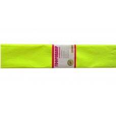 Бумага гофр. 1Вересня флуоресц. желтая 20% (50см*200см)