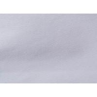Бумага гофр. бел. 110%  (50см*200см)