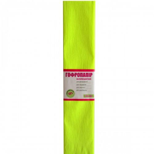 Бумага гофр. 1Вересня флуоресц. желтая 20% (50см*200см) 705400