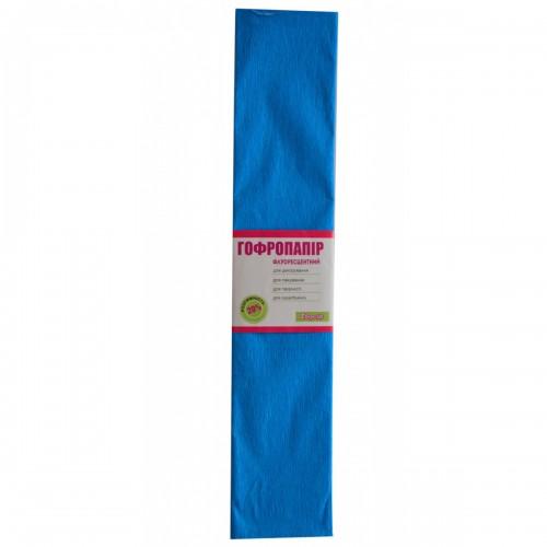 Бумага гофр. 1Вересня флуоресц. синяя 20% (50см*200см) 705409