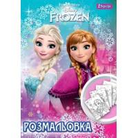 """Раскраска А4 """"Frozen"""", 12 стр"""