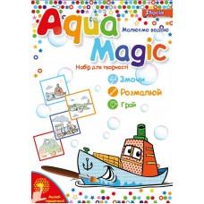 """Водная раскраска """"Aqua Magic"""" """" Транспорт"""""""