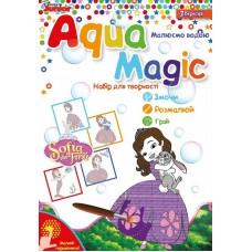 """Водная раскраска """"Aqua Magic"""" """"Sofia"""""""