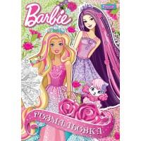 "Раскраска А4 ""Barbie 4"", 12 стр."