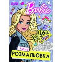 "Раскраска А4 ""Barbie 5"", 12 стр."
