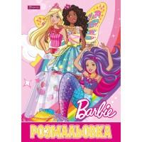 "Раскраска А4 1Вересня ""Barbie 7"", 12 стр."