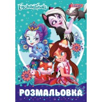 "Раскраска А4 ""Enchantimals 3"", 12 стр."