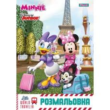 "Раскраска А4 1Вересня ""Minnie"", 12 стр."