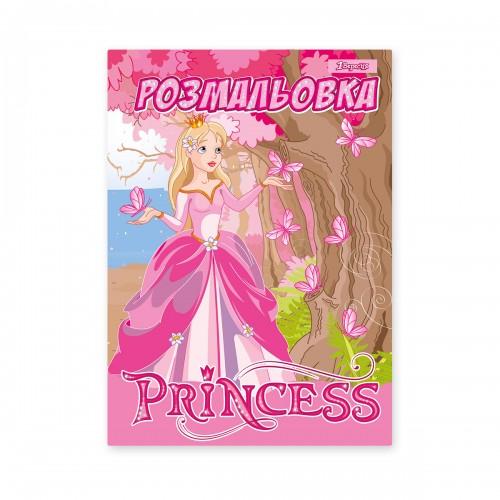 """Раскраска А4 1Вересня А4 """"Принцессы"""", 12 стр. 742760"""