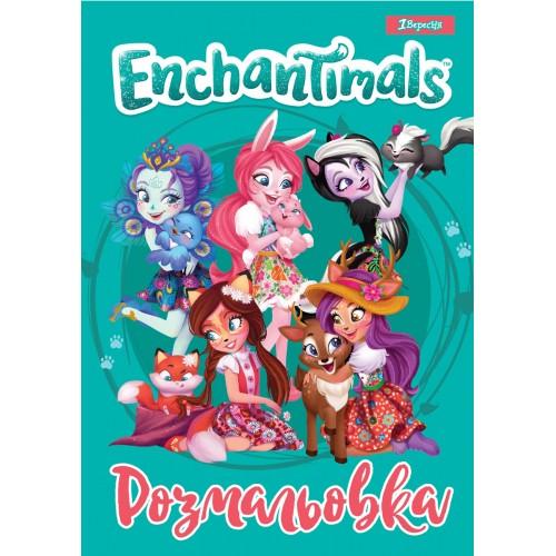 """Раскраска А4 1Вересня """"Enchantimals 4"""", 12 стр."""" 742803"""