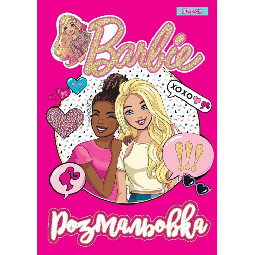 "Раскраска А4 1Вересня ""Barbie 8"", 12 стр. 742804"