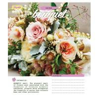 Тетрадь 1 Вересня, А-5, 48л, клетка,  Bouquet