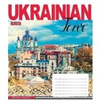 А5/18 лин. 1В Ukrainain tour, тетрадь ученич.